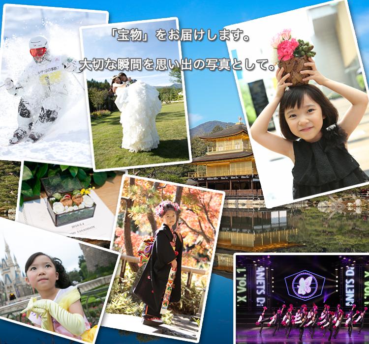 写真の出張撮影 T-world Photo / ティ ワールド フォト